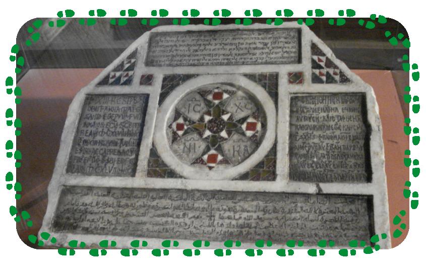 Museo d'arte islamica di Palermo