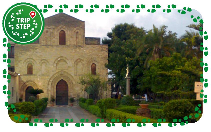 Basilica della Santissima Trinità del Cancelliere cortile e facciata foto di Dedda71 via Wikimedia Commons