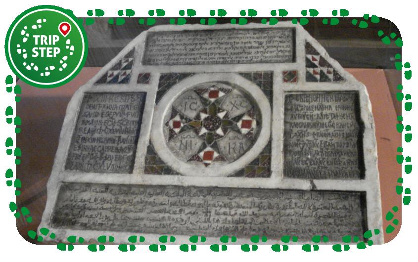 Museo d'arte islamica di Palermo lapide con iscrizione in quattro lingue foto di Giovanni Dall'Orto via Wikimedia Commons