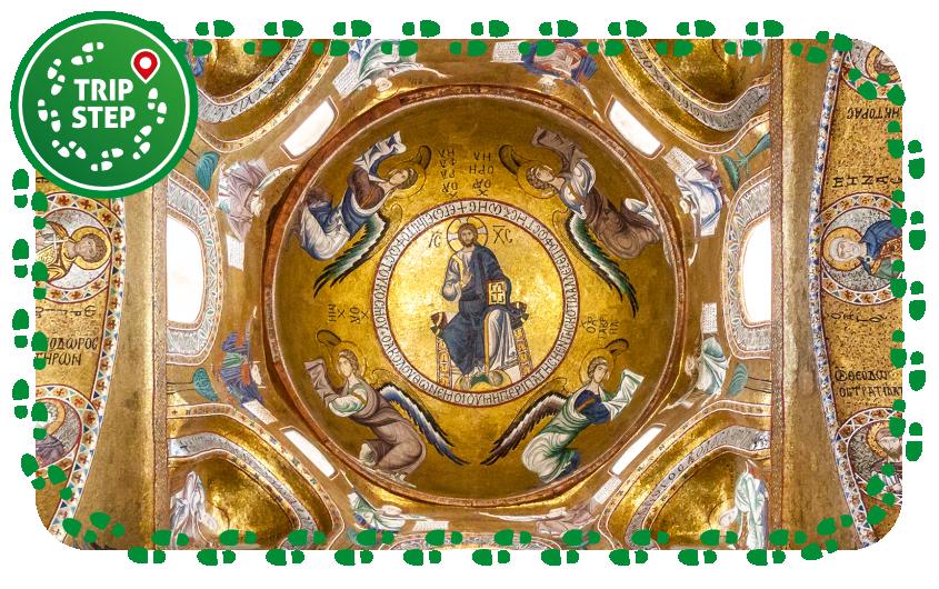 Palermo chiesa della Martorana cupola musiva bizantina foto di: Matthias Süßen via Wikimedia Commons