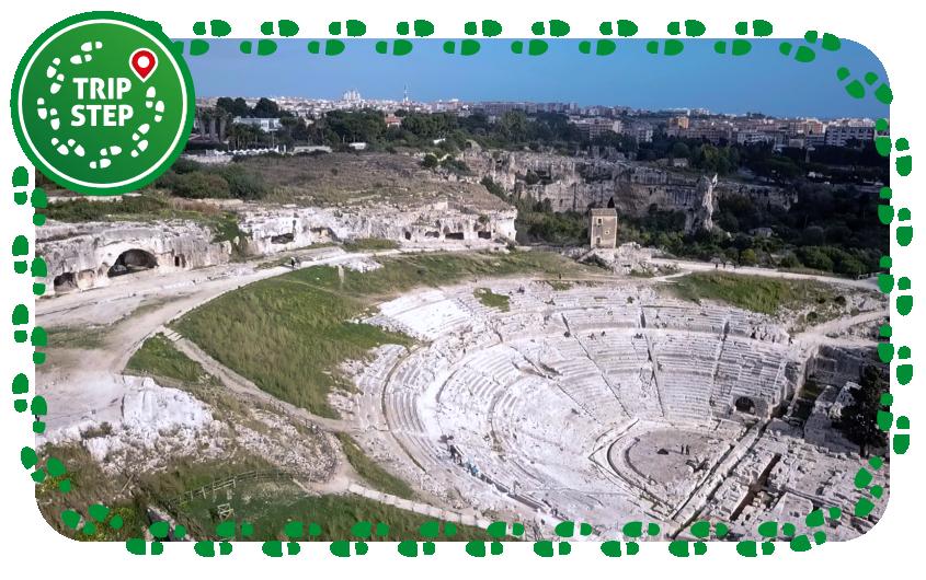 Siracusa Parco Archeologico della Neapolis tearto greco